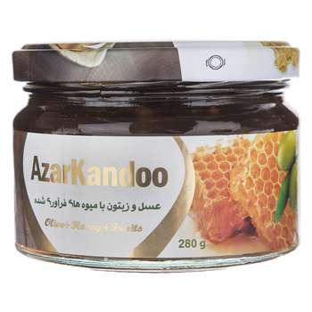 عسل و زیتون با میوه های فرآوری شده آذرکندو - 280 گرم