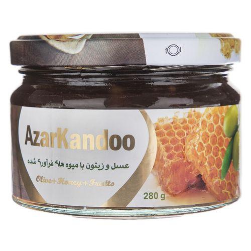 عسل و زیتون با میوه های فرآوری شده آذرکندو مقدار 280 گرم