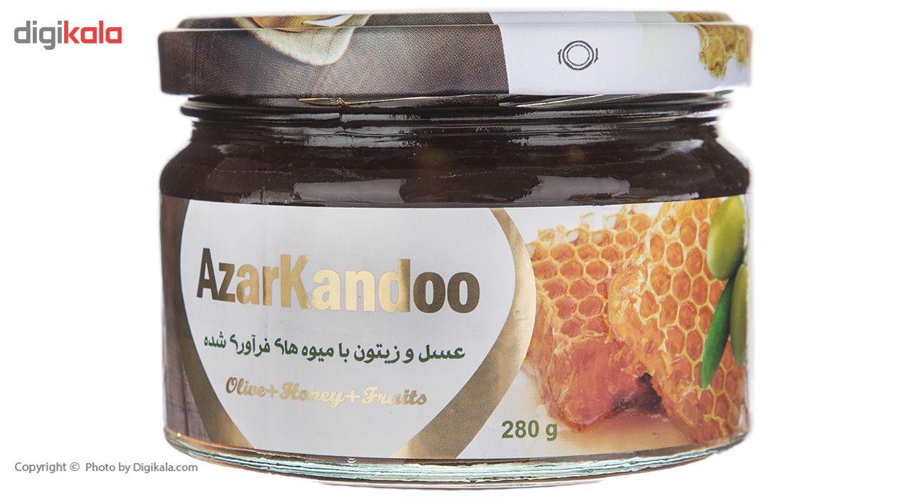 عسل و زیتون با میوه های فرآوری شده آذرکندو - 280 گرم main 1 2