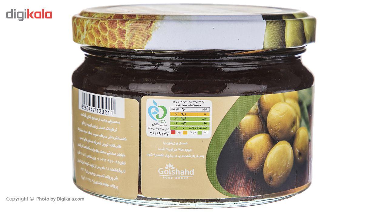 عسل و زیتون با میوه های فرآوری شده آذرکندو - 280 گرم main 1 4