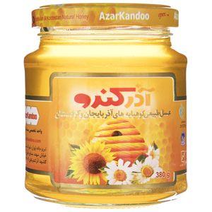 عسل طبیعی آذرکندو مقدار 380 گرم