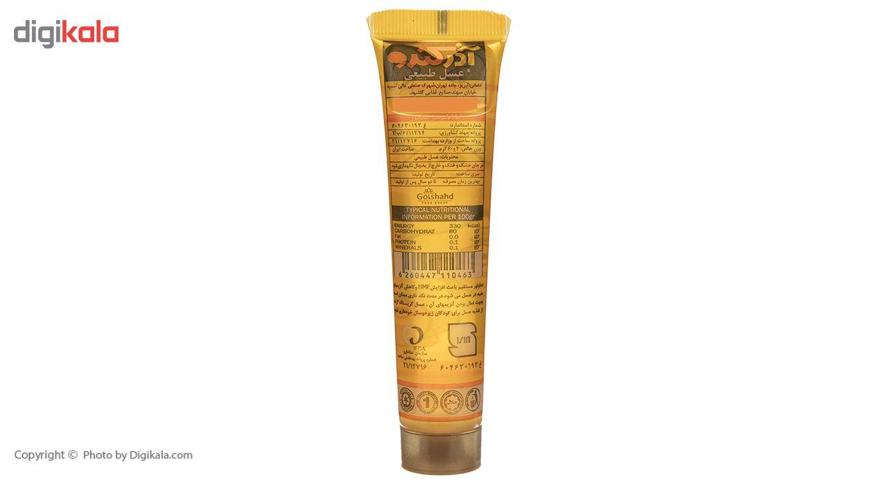 عسل طبیعی آذرکندو - 60 گرم main 1 3