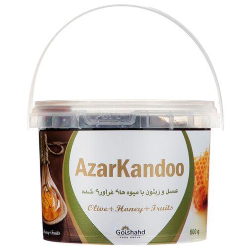 عسل و زیتون با میوه های فرآوری شده آذرکندو مقدار 600 گرم