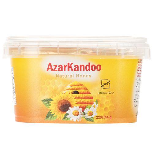 عسل طبیعی آذرکندو مقدار 220 گرم