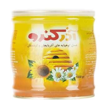 عسل طبیعی آذرکندو مقدار 1000 گرم