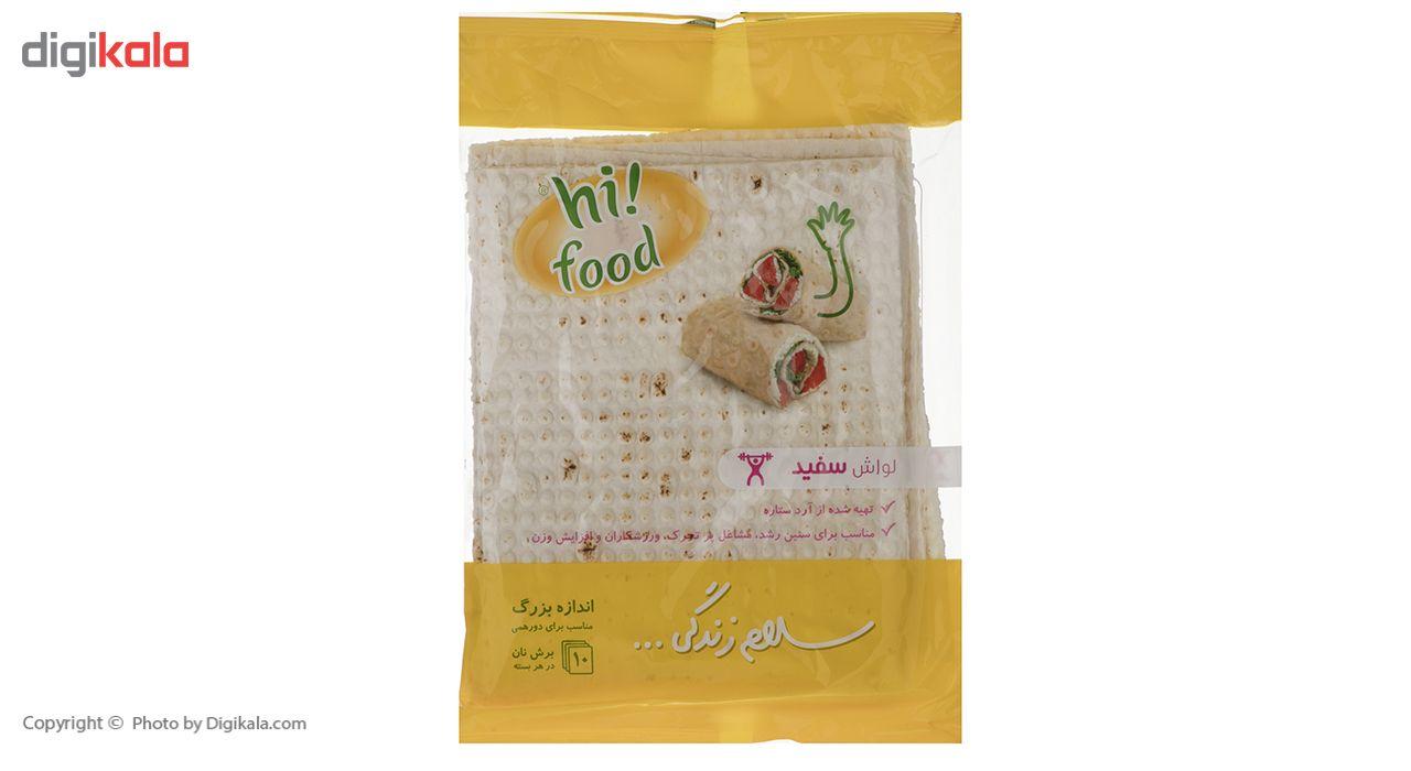 نان لواش سفید های فود - 300 گرم main 1 1