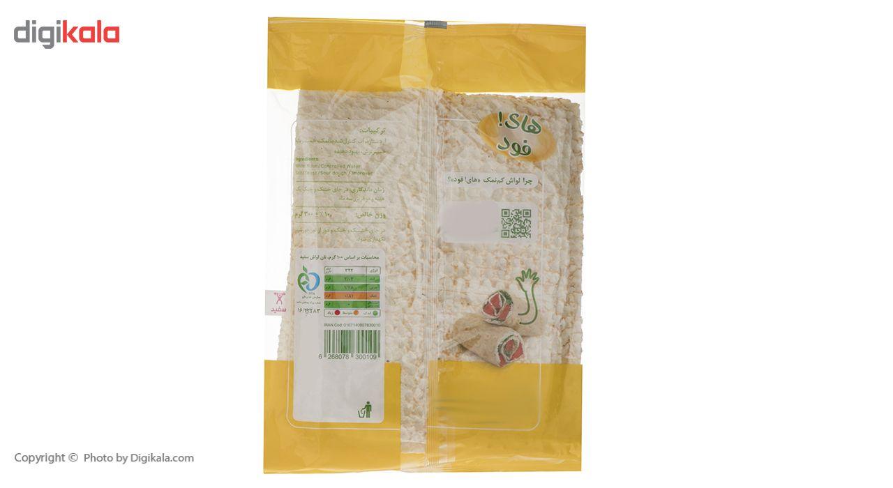 نان لواش سفید های فود - 300 گرم main 1 2
