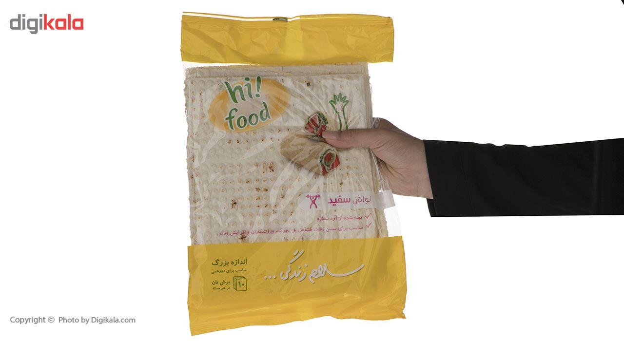 نان لواش سفید های فود - 300 گرم main 1 3