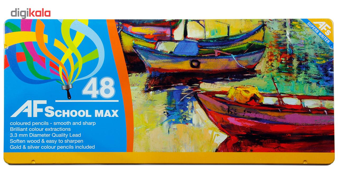 قیمت خرید مداد رنگی 48 رنگ ای اف اسکول مکس طرح قایقها اورجینال