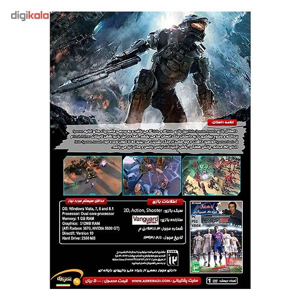 بازی کامپیوتری Halo Spartan Assault
