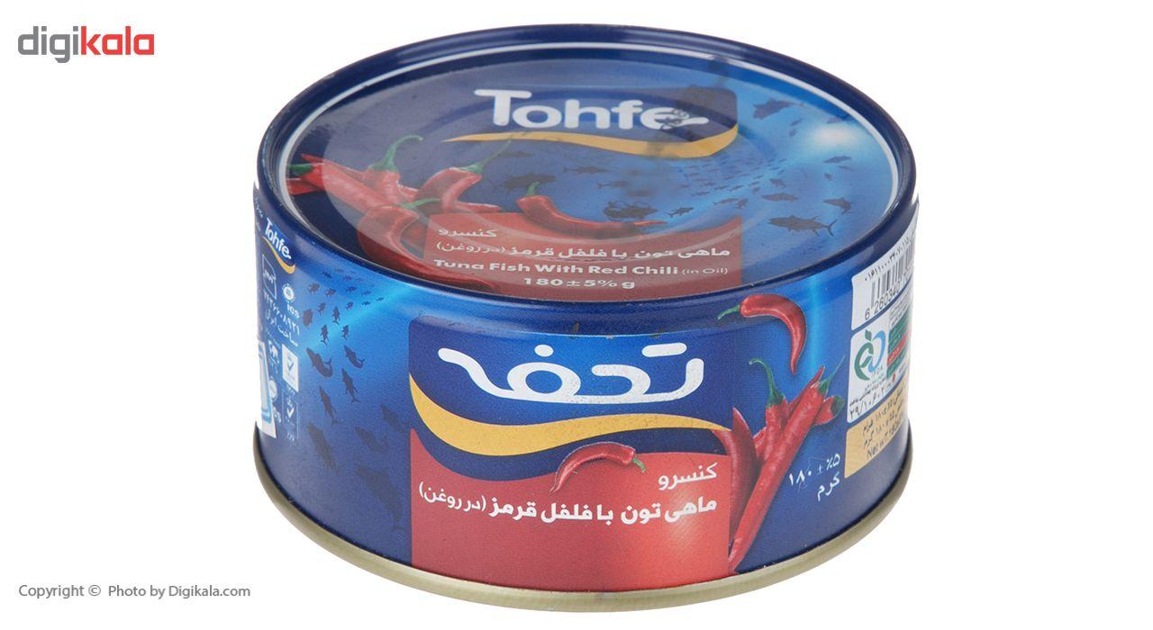 کنسرو ماهی تون با فلفل قرمز تحفه -180 گرم main 1 1