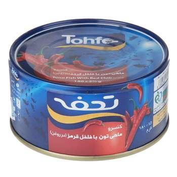 کنسرو ماهی تون با فلفل قرمز تحفه مقدار 180 گرم