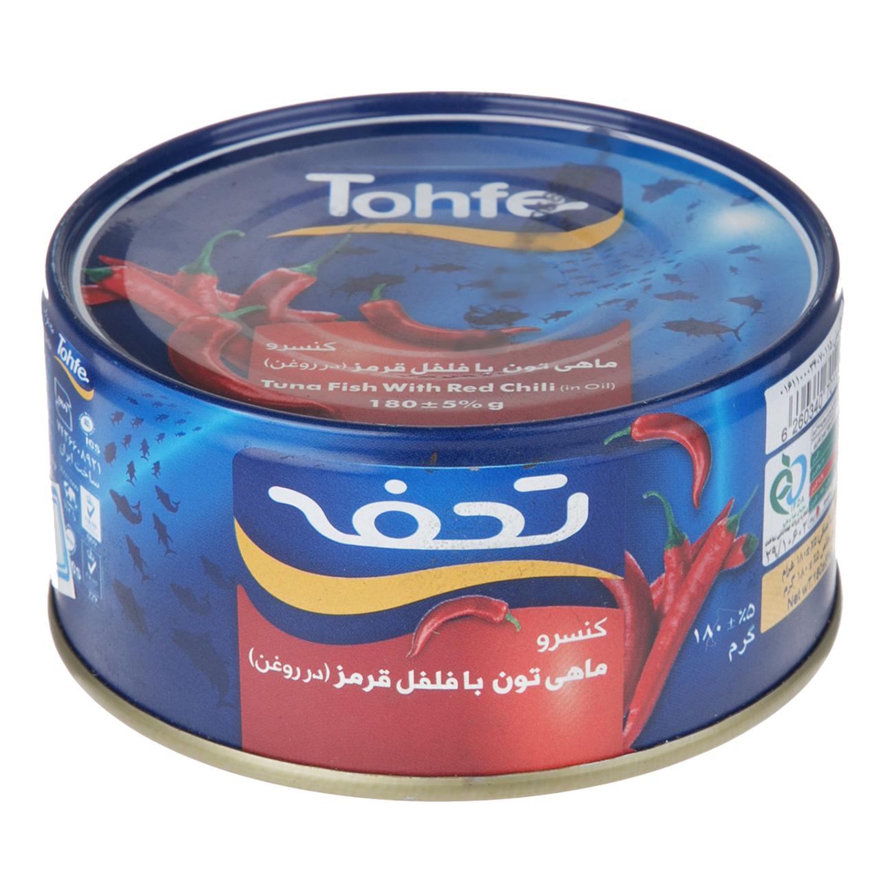 کنسرو ماهی تون با فلفل قرمز تحفه -180 گرم