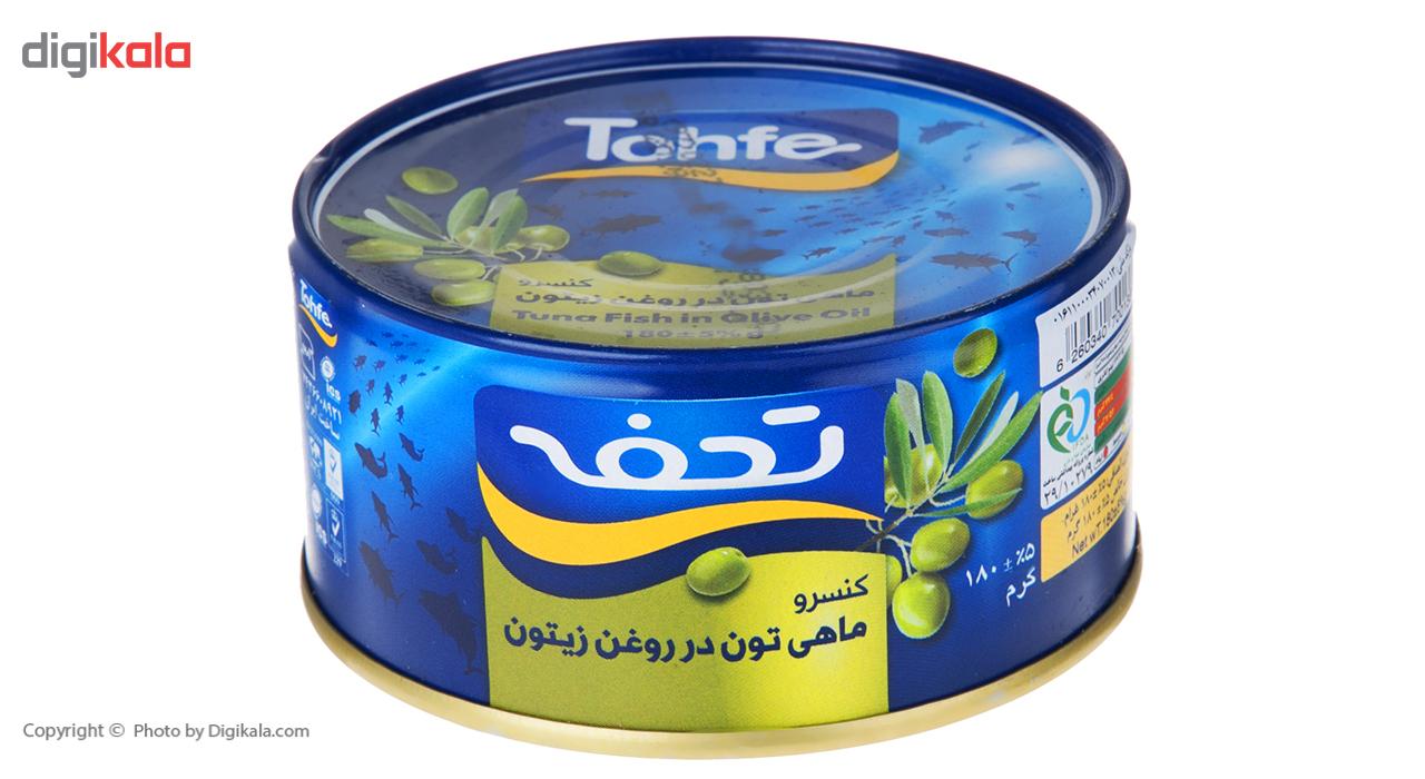 کنسرو ماهی تون در روغن زیتون تحفه مقدار 180 گرم main 1 2