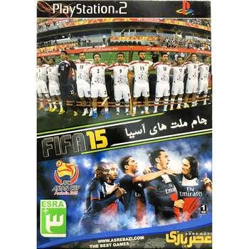 بازی FIFA 15 عصربازی مخصوص پلی استیشن 2