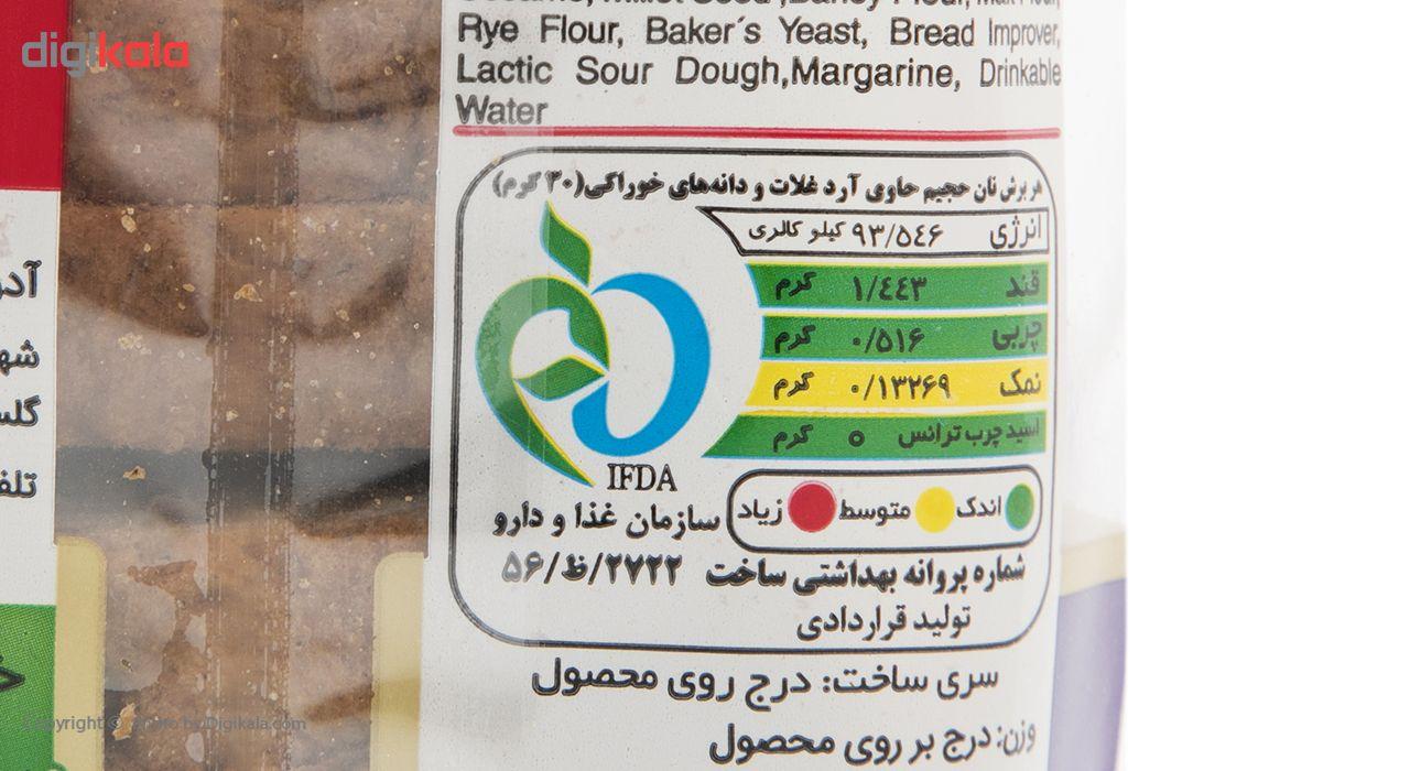 تست غلات نان آوران مقدار 500 گرم main 1 6