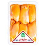 جوجه کباب ران مرغ زعفرانی مهیا پروتئین مقدار  0.9 کیلوگرم thumb