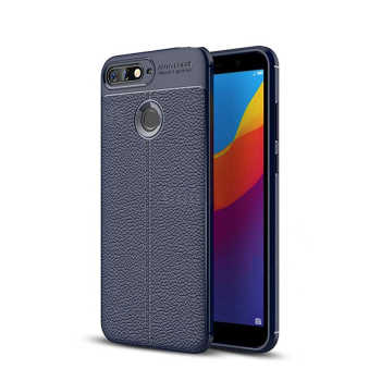 کاور ژله ای مدل Ultimate Experience مناسب برای گوشی موبایل هواوی Honor 7A / Y6 Prime 2018