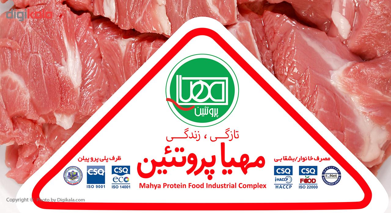 آبگوشتی گوسفند مهیا پروتئین مقدار 1 کیلوگرم