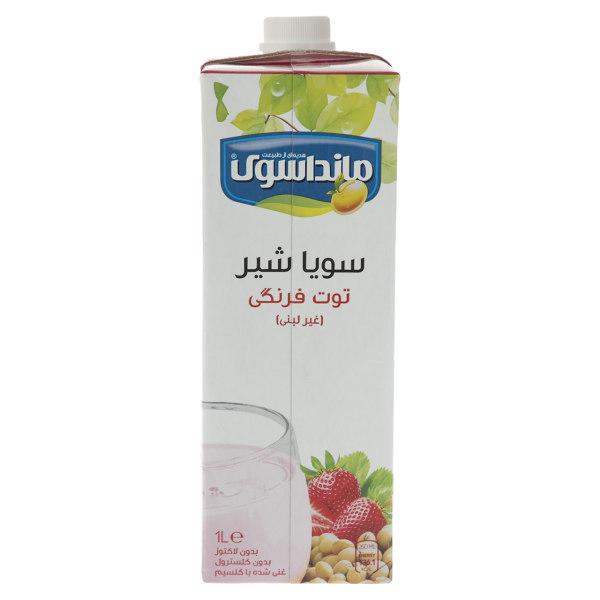 شیرسویا توت فرنگی مانداسوی مقدار 1 لیتر