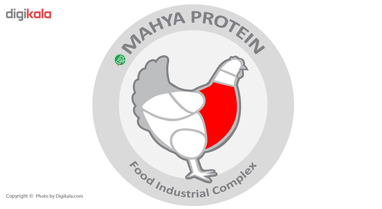 جوجه بی استخوان زعفرانی مهیا پروتئین مقدار 0.9 کیلوگرم main 1 1