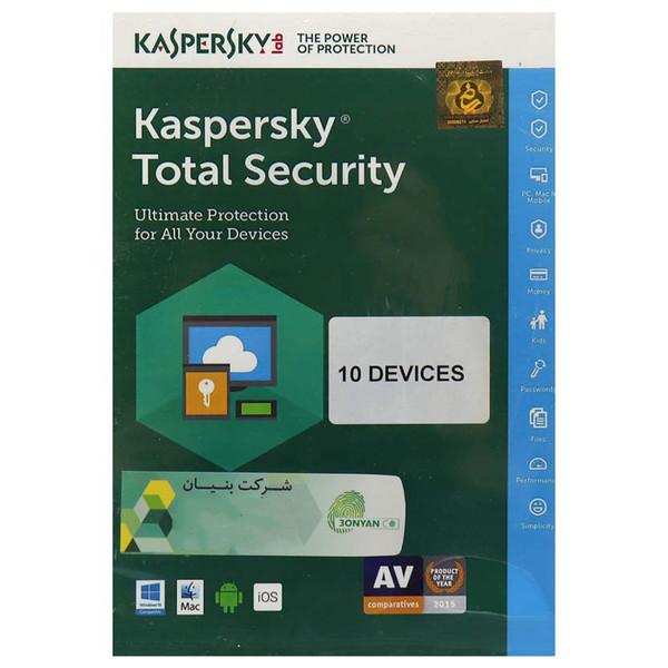 آنتی ویروس کسپرسکی 2021 نسخه توتال سیکوریتی 5+5 کاربر 1 ساله نشر بنیان