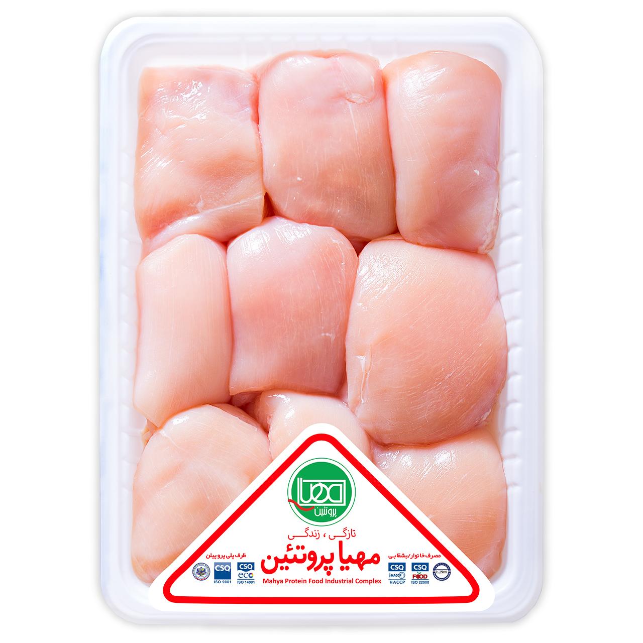 جوجه بی استخوان ساده مهیا پروتئین - 0.9 کیلوگرم