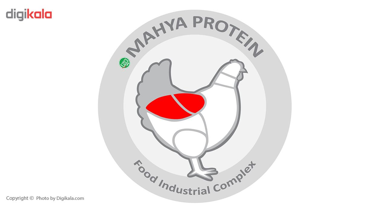 بال و بازو ساده مهیا پروتئین مقدار 0.9 کیلوگرم main 1 3