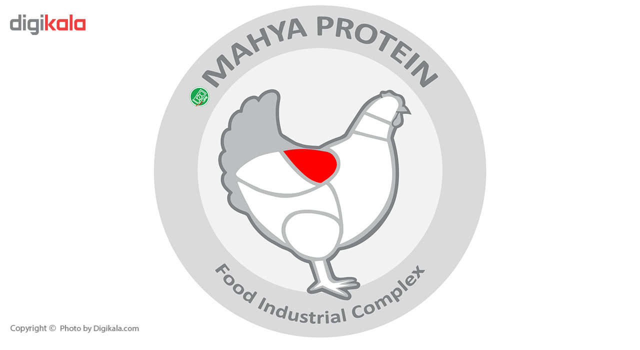 بازو ساده مهیا پروتئین مقدار 0.9 کیلوگرم main 1 3
