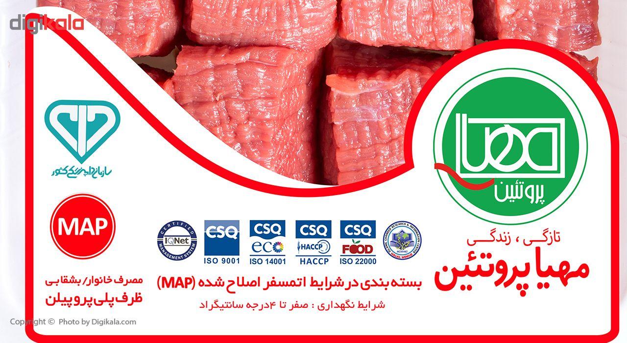 گوشت قیمهای گوساله مهیا پروتئین مقدار 0.5 کیلوگرم main 1 2