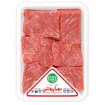 گوشت گوساله خورشتی مهیا پروتئین - 800 گرم thumb