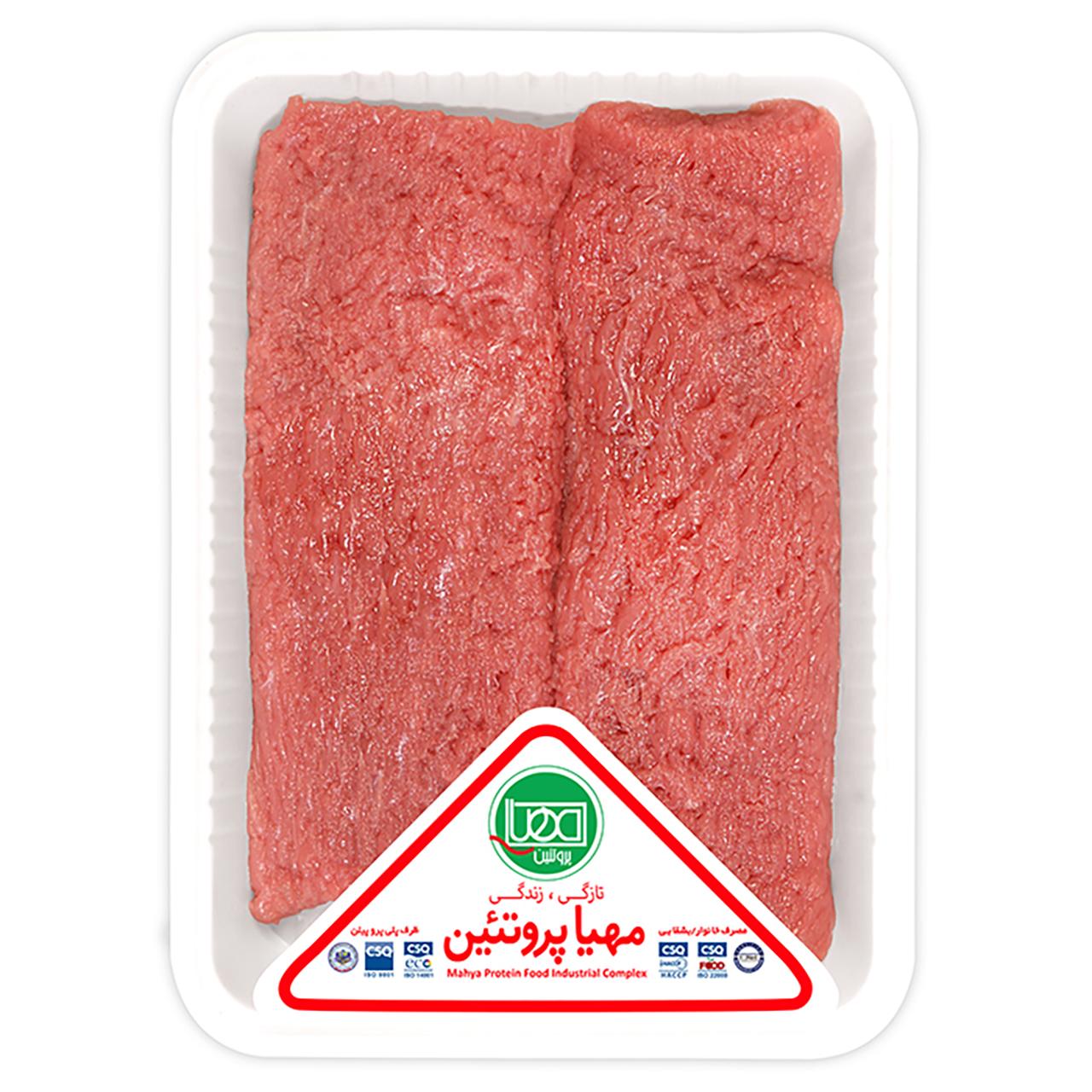 استیک گوساله مهیا پروتئین مقدار 0.5 کیلوگرم