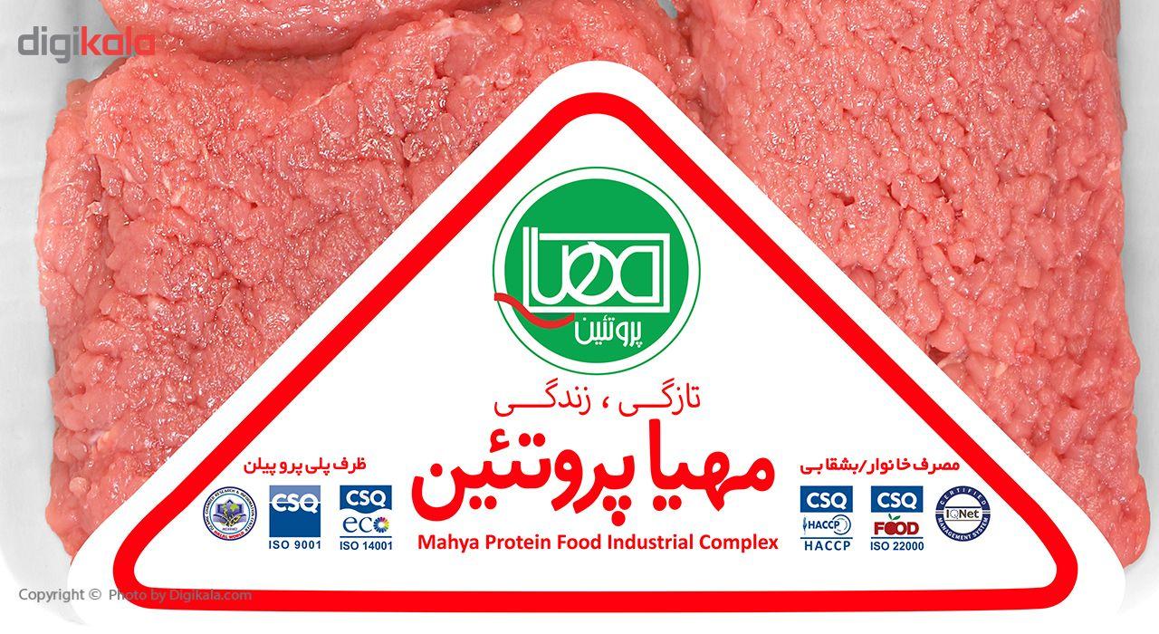 بیفتک گوساله مهیا پروتئین مقدار 0.5 کیلوگرم main 1 2