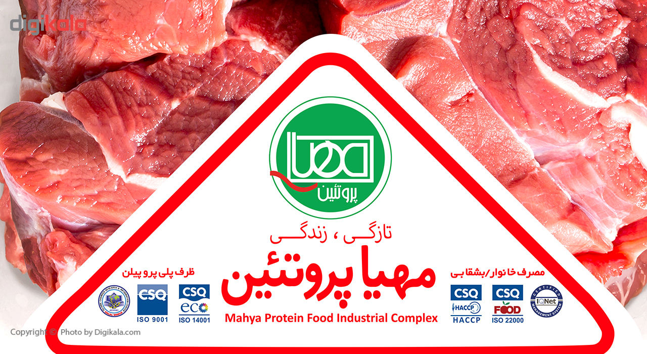 رولت ماهیچه گوساله مهیا پروتئین مقدار 1 کیلوگرم main 1 2