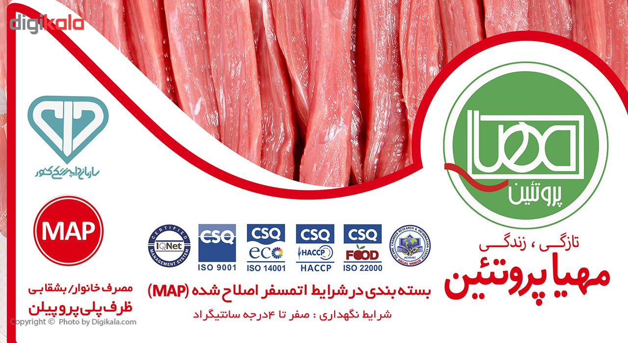 گوشت بیف استراگانف گوساله مهیا پروتئین مقدار 0.5 کیلوگرم main 1 1