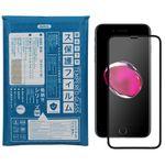 محافظ صفحه نمایش ریمکس مدل gl-05 مناسب برای گوشی موبایل اپل Iphone X