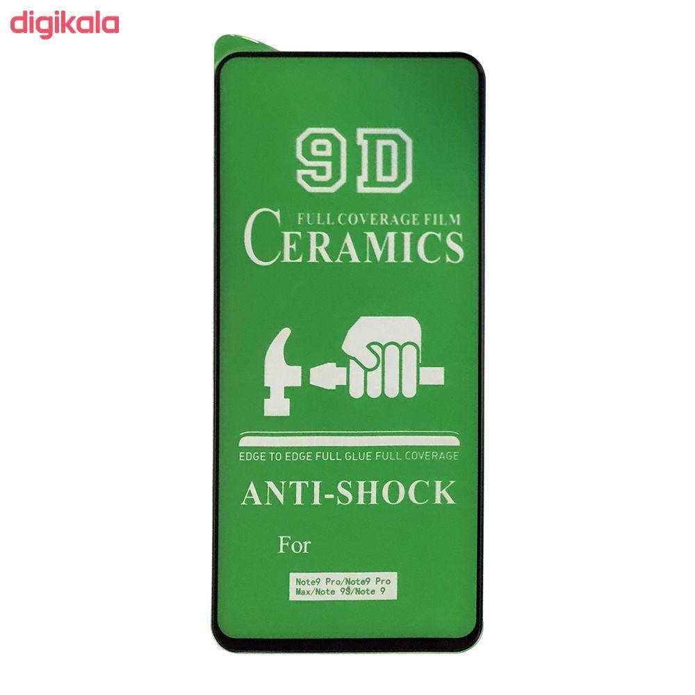 محافظ صفحه نمایش 9D مدل CR-A105 مناسب برای گوشی موبایل شیائومی Redmi Note 9/Note 9 Pro main 1 3