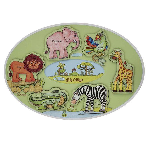 بازی آموزشی مدل Jungle Animal