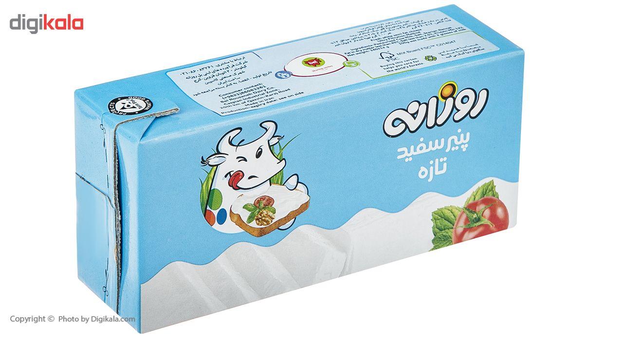 پنیر سفید تازه روزانه مقدار 340 گرم main 1 2