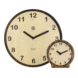 ست ساعت دیواری و رومیزی کد DSN00