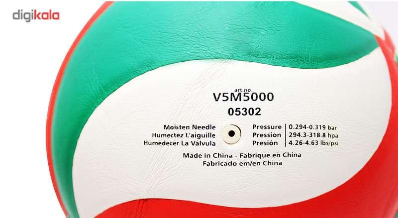 توپ والیبال  مدل V5M5000 سایز 5