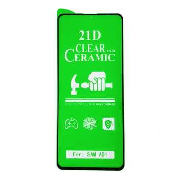محافظ صفحه نمایش سرامیکی مدل CR مناسب برای گوشی موبایل سامسونگ Galaxy A51