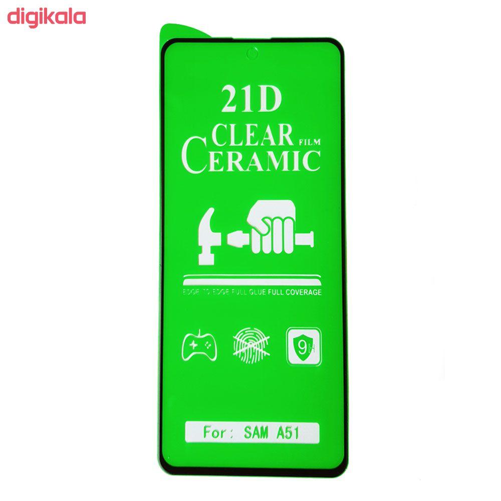 محافظ صفحه نمایش سرامیکی مدل CR مناسب برای گوشی موبایل سامسونگ Galaxy A51 main 1 1