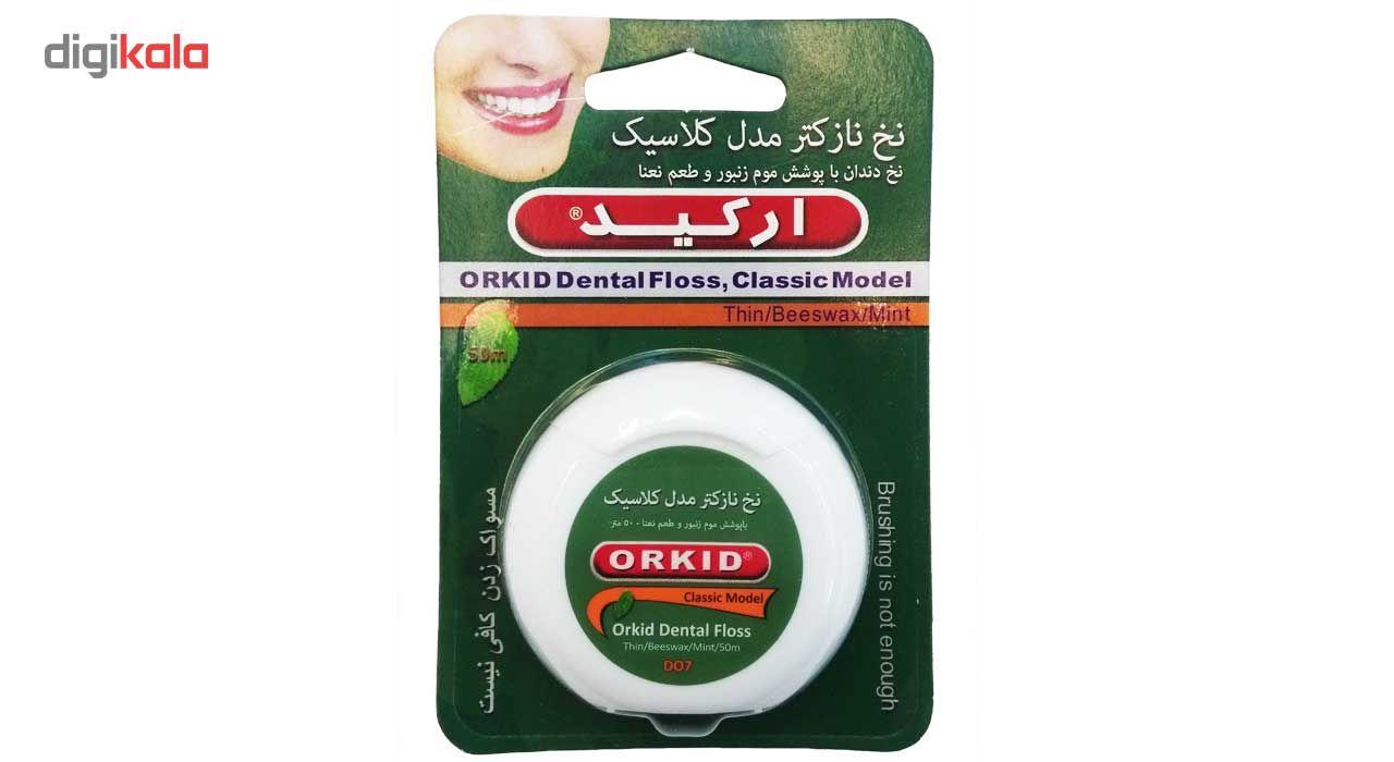 نخ دندان نازک تر ارکید مدل کلاسیک سبز main 1 1