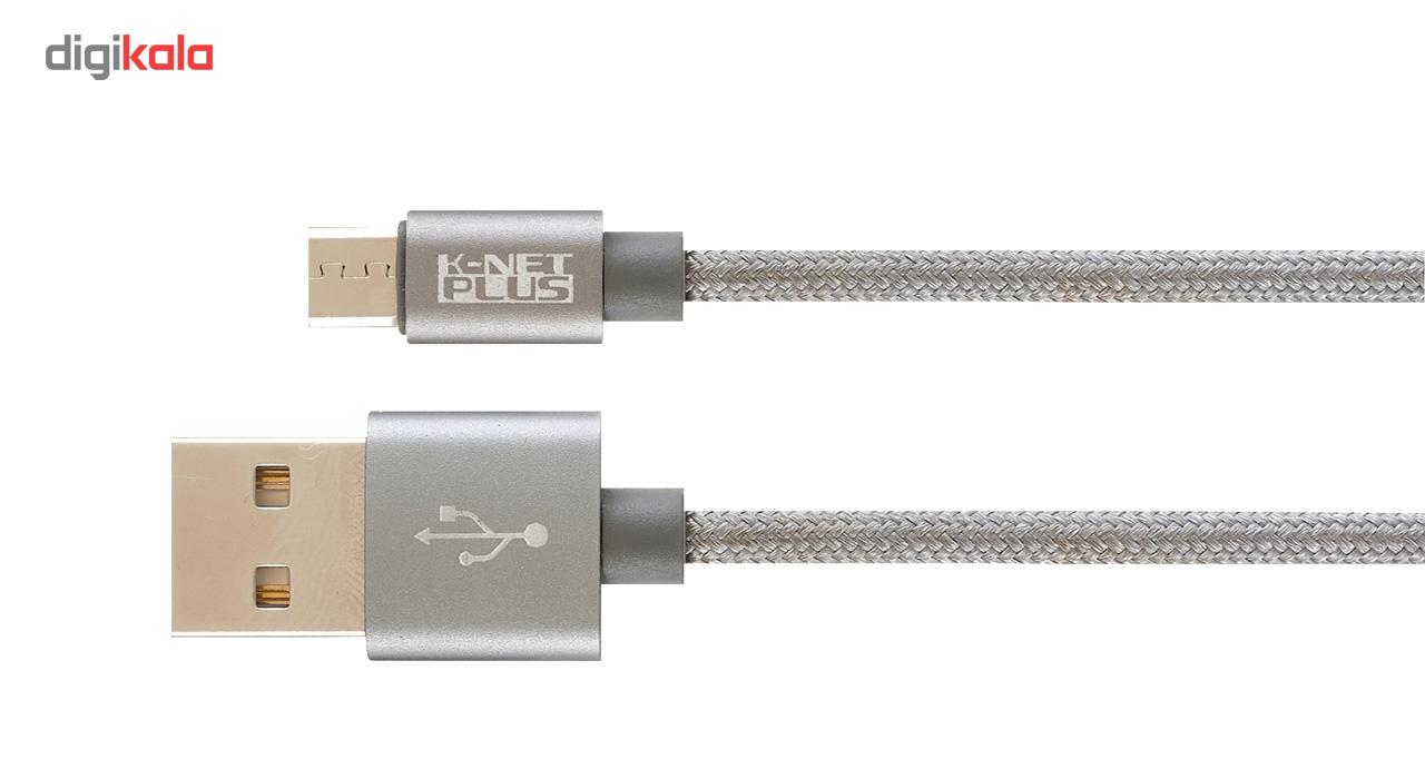 خرید اینترنتی کابل Micro USB کنفی کی نت پلاس مدل KP-C3003 به طول 1.2متر اورجینال