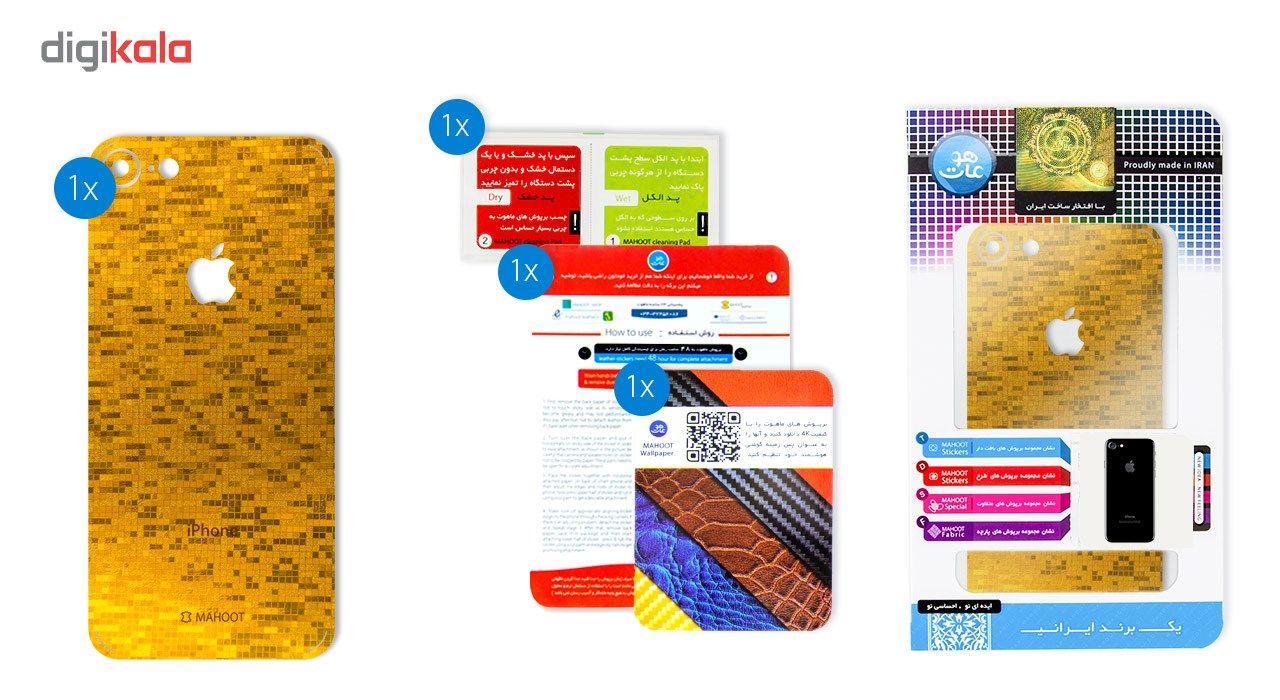 برچسب پوششی ماهوت مدل  Gold-pixel Special مناسب برای گوشی iPhone 7 main 1 4