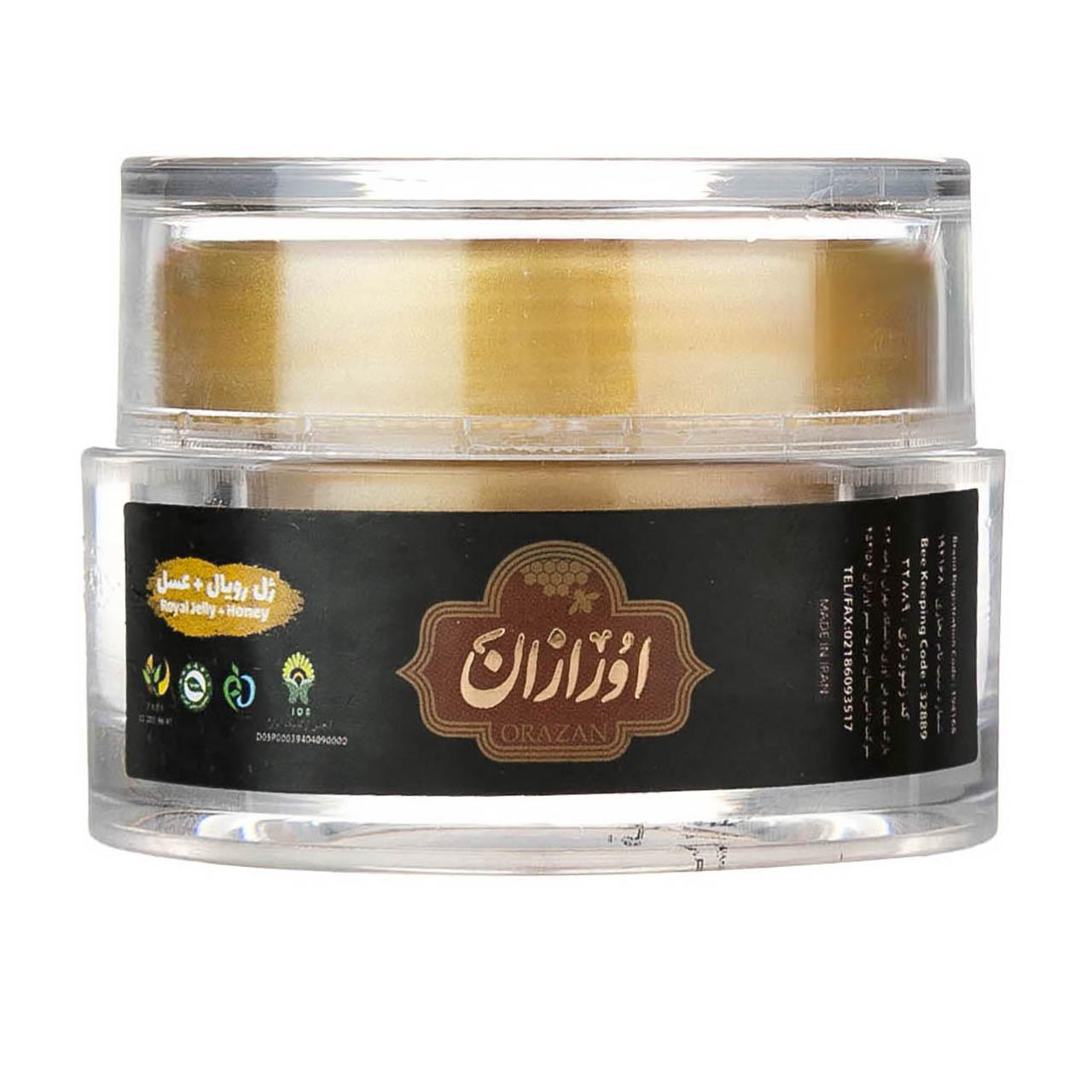 ژل رویال و عسل اورازان - 25 گرم