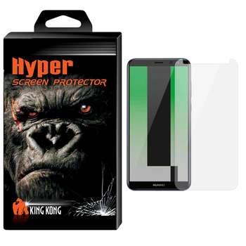 محافظ صفحه نمایش شیشه ای کینگ کونگ مدل Hyper Protector مناسب برای گوشی هواوی Mate 10 Light
