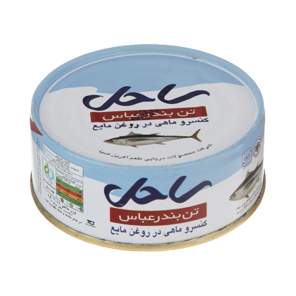 کنسرو ماهی تن در روغن مایع ساحل مقدار 120 گرم