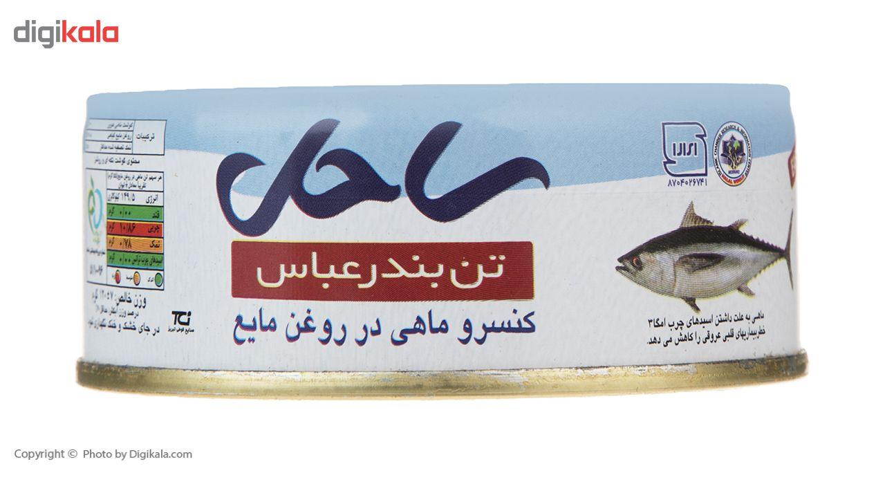کنسرو ماهی تن در روغن مایع ساحل مقدار 120 گرم main 1 5
